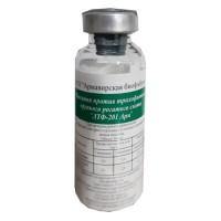 Вакцина ЛТФ-201 Арм для профилактики и терапии трихофитоза КРС, 1000 доз