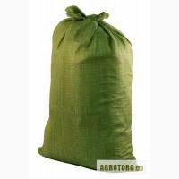 Мешок полипропиленовый зелёный 95х55, вес 55 гр. (Китай)