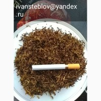 Продаю готовый табак для гильз и самокруток