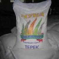 Мука пшеничная Терек по России и на Экспорт