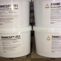 Кристамол-пт2 (Паточные лизунцы для телят возраста 4-18месяц