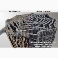 Ремонт, восстановление прутковых транспортеров на Holmer, Ropa, Grimme