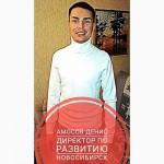 ᐉ 2017 ЛИСИЧКИ ГРИБЫ Солёные Купить Оптом! Замороженные Лисички Экспорт Цена Новосибирск
