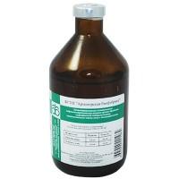 Вакцина против пастереллеза инактивированная эмульгированная ПАСТЕРВАКАРМ, 1000 доз