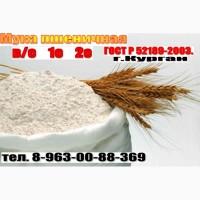 Мука пшеничная-в/с