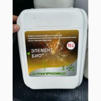 Аминокислоты удобрения микроудобрения листовые подкормки