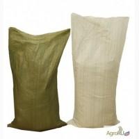 Зеленый мешок