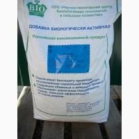 Кормова синбиотическая добавка ПроСтор (Россия)