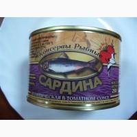 ООО Сантарин, реализует рыбные пресервы.рыбу, морепродукты, икру чёрную