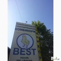 Комбикорм марки best