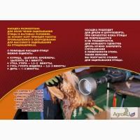 Механическая насадка ёрш DuckMaster устройство для ощипывания пера и пуха домашней птицы