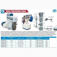 Пресс-Гранулятор 1300 кг/ч