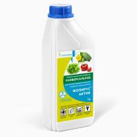 Фолирус Актив - комплексное минеральное удобрение для листовой подкормки, 1л