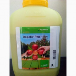 Regalis Plus 10 WG