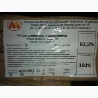 Масло ГОСТ 82, 5%