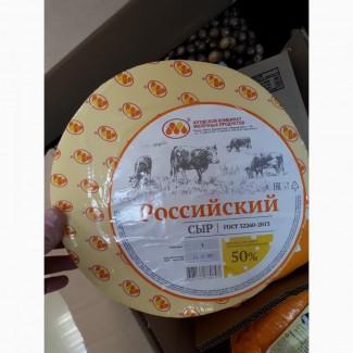 Сыр Российский, Голландский, Костромской и т.д