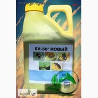 Инсектицид БИ-58 Новый (канистра 5 л)