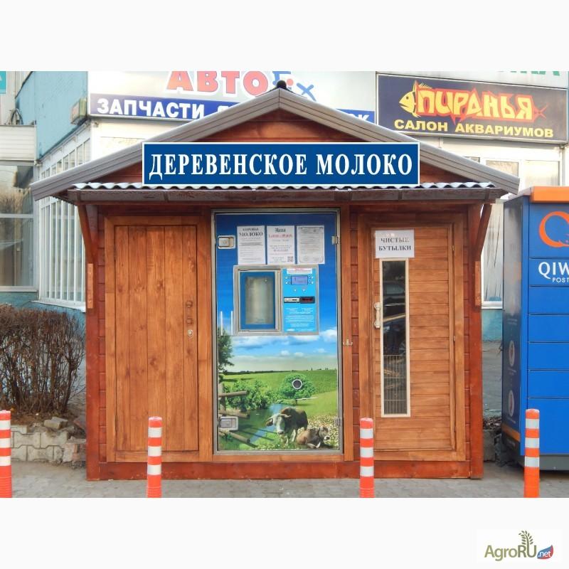 Москва по продаже цемента как приготовить раствор для песчано цементной штукатурки