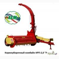Комбайн кормоуборочный ЛИСКИСЕЛЬМАШ (ЛСМ) роторный КРП-2.0 Рось-2