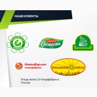 Теотропин -экологический дезифектант