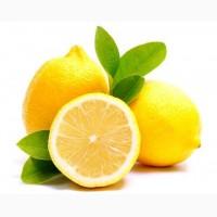 Купим лимоны