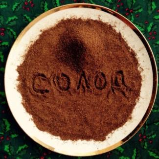 Постоянно покупаем ржаную муку, солод оптом экспорт Узбекистан от производителя