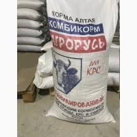 Смесь зерновая гранулированная для КРС