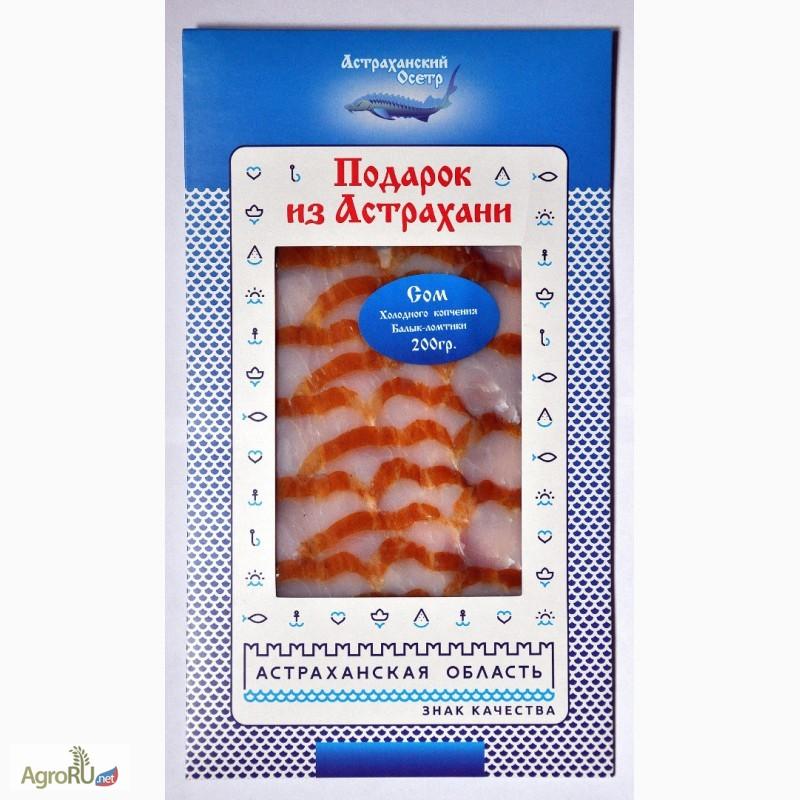 рыба толстолобик речная или морская