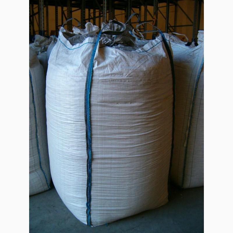 Пигмент для бетона купить самара цена цемент москва опт