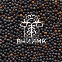 Семена рапса ФГБНУ ФНЦ ВНИИМК