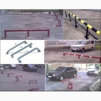 Парковочные барьеры, ограждения для парковки, блокираторы парковочных мест