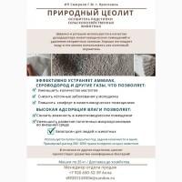 Природный цеолит (осушитель подстилки КРС )