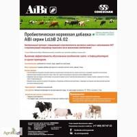 Пробиотическая кормовая добавка AiBi серии LcLbB 24.02