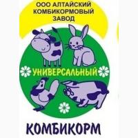 Комбикорм для всех видов животных и птиц