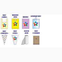 Изготовление пакетов с Вашим фирменным логотипом
