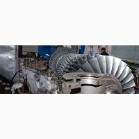 Технический надзор для заказчика ремонта турбины Siemens SGT-600