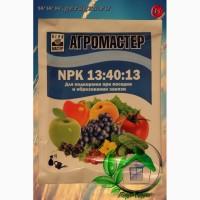 Удобрение АгроМастер (Азот13-Фосфор40-Калий13) (пакет 20 г)