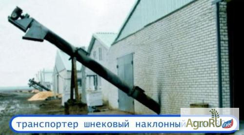 Тшн 300 транспортер шнековый ремонт кпп на транспортера