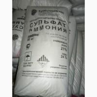 Сульфат аммония рассыпчатость 100%