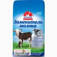 Заменители молока LOGAS Л и LOGAS MILK для телят, поросят, ягнят