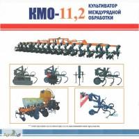 Пропашной Культиватор междурядной обработки КМО-11, 2 Орион (24х45/16х70)