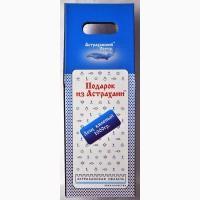 Лещ Астраханский в сувенирном коробе в Москве