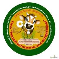 Гель «Лесной антисептик для ветеринарии» для лечения конечностей с/х животных