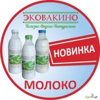 Продам пастеризованное натуральное молоко и сливки