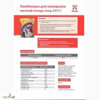 Комбикорм Purina (ПУРИНА) для молодняка кур несушек