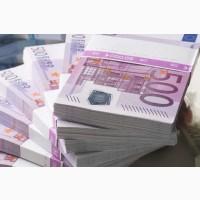 Получить финансирование в различных сферах