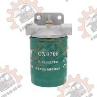 Фильтр топливный Xinchai 485BPG (с крышкой в сборе) (490B24000)