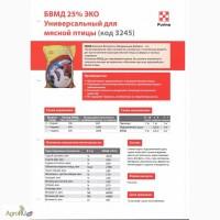БВМД 25 % Purina -Provimi Универсальный- для мясной птицы