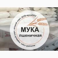 МУКА оптом ГОСТ от производителя со склада в Красноярск