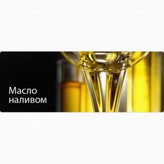 Подсолнечное масло. ГОСТ 1129-2013 -1 сорт